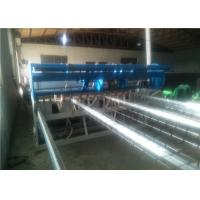 Quality PLC Control Chicken Cage Welding Machine Easy Operation For Galvanized Mesh for sale