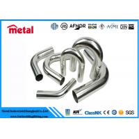 Quality Incoloy 800 U Shaped Tube , 60.33 MM Diameter Round Stainless Steel Tubing for sale