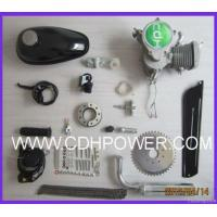 Buy Motorized Bicycle Engine Kit at wholesale prices