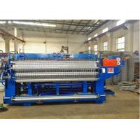 Quality Holland Wave - Shaped Roll Mesh Welding Machine Wire Diameter 1 . 5mm - 3mm for sale