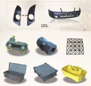 Quality Plastic Car Auto Part Mold Mobile Parts / Shell / Appliances Electronic Plastic Mould for sale
