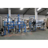 Quality Pure Drinking Water Treatment Systems / Machine for sale