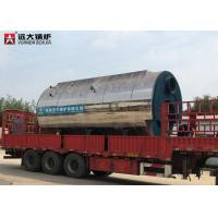 Buy cheap 10 Bar 1500Kg 3 Pass Fire Tube Steam Boiler , Automatic Diesel Gas Steam Boiler from wholesalers