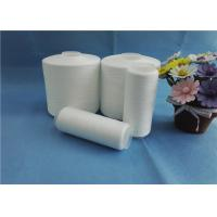 Quality Dyeable Raw White Spun Polyester Yarn With OEKO - TEX Standard 10s - 80s for sale