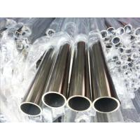 China S31803 2205 Duplex Stainless Steel Pipe Seamless / Welded ASTM A789 A790 A928 on sale