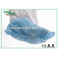 Quality 35 40g/m2 Disposable Non Woven Shoe Covers With Non Slip Sole for sale