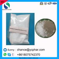 China Tamoxifen Citrate/ Nolvadex Anti Estrogen Steroids CAS 54965-24-1 For Treating Anti-cancer on sale