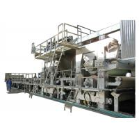 paper bagasse for sale, paper bagasse of Professional suppliers