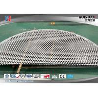 Buy cheap 20MnMo,20MnMoNb,16MnD,Q345D Carbon steel support plate,baffle plate for pressure from wholesalers