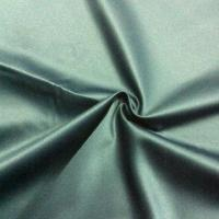 Quality Satin micro peach fabric, 100% polyester, proof coating, suitable for jackets/down coat for sale