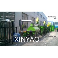 China Centrifuge Dewatering Plastic Washing Line For PET / HDPE / PP flakes on sale