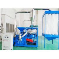 Quality Turbo Plastic Bottle Shredder Machine Energy Saving Steel Blade Compact Structure for sale