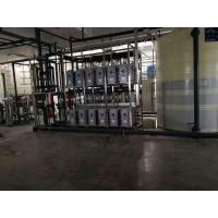Large Scale Reverse Osmosis Water Purification Equipment