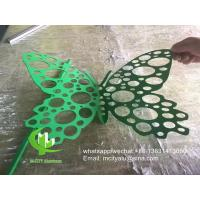 Quality butterfly Metal aluminum decorative perforated sheet for decoration for sale
