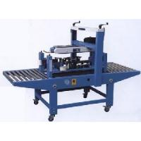 Quality Side Sealing Adhesive Tape Carton Sealer (FJ-6050) for sale