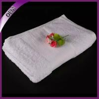 Quality 100% Cotton White Dobby Terry Bath Towel for sale