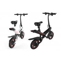 Quality Female Small Folding Electric Bike , Portable Electric Bicycle Ergonomics Design for sale