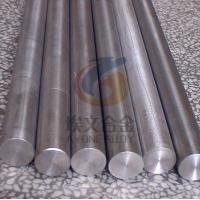 Quality Maraging(C) 300 high strength high elasticity alloy for sale