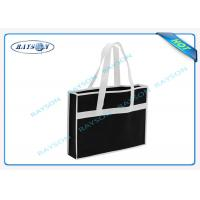 China full color laminated pp non woven promotional eco shopping bag for packing on sale