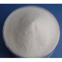 Buy cheap Eco - Friendly PCM Microencapsulated Phase Change Materials For Water Cycle from wholesalers