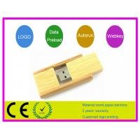 Buy cheap Popular SP1, SP2 Wooden USB Flash Drive AT-101J with 1G 4G 8G 16G 32G capacity from wholesalers