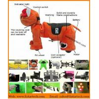 coin operated childrens rides motorized animals arcade game