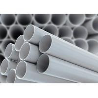 China Reinforced Corrugated Polyethylene Pipe , Light Weight 50mm Plastic Pipe on sale