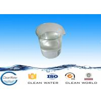 Buy cheap Cleanwater Hot Sale QT-STJ-01Anionic Penetrating Agent for Textile PH4-8 from wholesalers