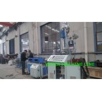 Quality Plastic PP PE PVC PA Corrugated Pipe Production Line High Speed Making for sale