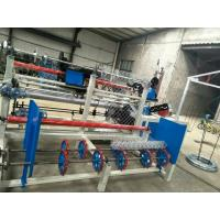 Quality Chinese factory price 4m width monofilament full automatic chain link fence making machine for sale
