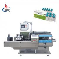 Buy cheap Automatic Blister Cartoning Machine For Blister Bottles Packing from wholesalers