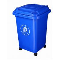 home recycling bins quality home recycling bins for sale. Black Bedroom Furniture Sets. Home Design Ideas