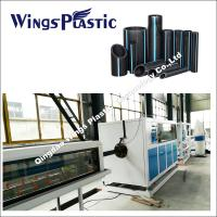 Buy cheap HDPE Pipe Machinery Plant /  Vacuum Forming PE Pipe Plant Manufacturer China from wholesalers