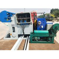 Quality Panel Electronic Control Fence Mesh Welding Machine , Net Welding Machine for sale