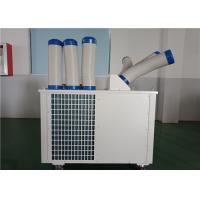 Quality 2.5 Ton Air Conditioner , Mobile Evaporative Cooler With Rotary Compressor for sale