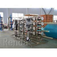 Quality RO Water Treatment / Water Purification Filter Machine Reverse Osmosis 3000 L / H for sale