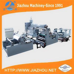 Quality Multi-functional Single Screw T-Die Extrusion PP PE Film Laminate Coating Machine for sale