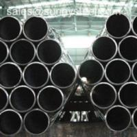 Quality Acid Resistance Line Pipe for sale