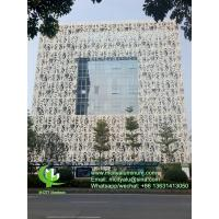 Buy cheap Building Laser Cut Aluminium Sheet For Facade Wall Cladding Systems from wholesalers