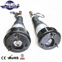 Quality Air Suspension Parts Mercedes W221 Airmatic Replacement 2213202113 2213202213 for sale