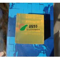 Quality Yellowish and semi-transparent  Block solid Strong Semi Transparent Hot Melt Pressure Sensitive Adhesive Packaging for sale