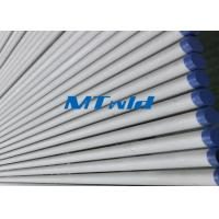 Quality S31803 / S32750 Duplex Steel Welded Tube for sale