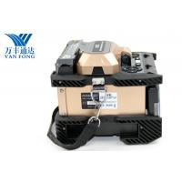 18s Highly Efficient Heating Optical Splicing Machine Dual Direction Lightweight