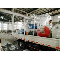 Quality Plastic Particles PE Pulverizer 380V Air - Cooled SKF Shaft With Suction Device for sale