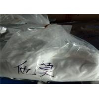 China High Quality Anti Estrogen Steroids Clomid / Clomiphene For Muscle Building CAS 911-45-5 on sale