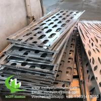 Quality metal aluminum cladding sheet metal facade cladding bending sheet for curtain wall facade privacy screen decoration for sale