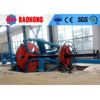 Quality High Power Cable Laying Up Machine For KW RW YJV Cable ISO Certification for sale