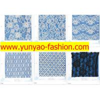 Buy cheap fancy flower design nylon stretch lace fabric dress white lace fabric from wholesalers