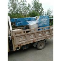 Quality PU Foam Crushing Industrial Waste Shredder Machine 100 - 200kg / H Output for sale