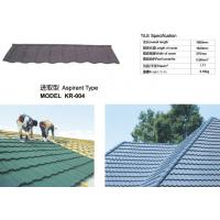 Quality Classical Colorful Aluminum Roofing Shingles , galvanized corrugated steel roofing tiles for sale